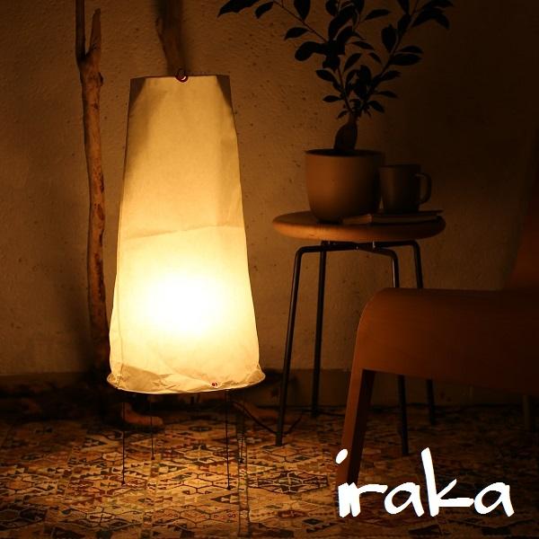 イサムノグチ AKARI あかり アカリ 2P(無地) LED電球(E26-40W相当)付属 Isamu Noguchi フロアランプ 和紙照明【送料無料】