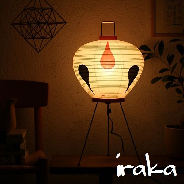 イサムノグチ AKARI あかり アカリ 3AD(抽象模様) LED電球(E26-40W相当)付属テーブルランプ 和紙照明【送料無料】