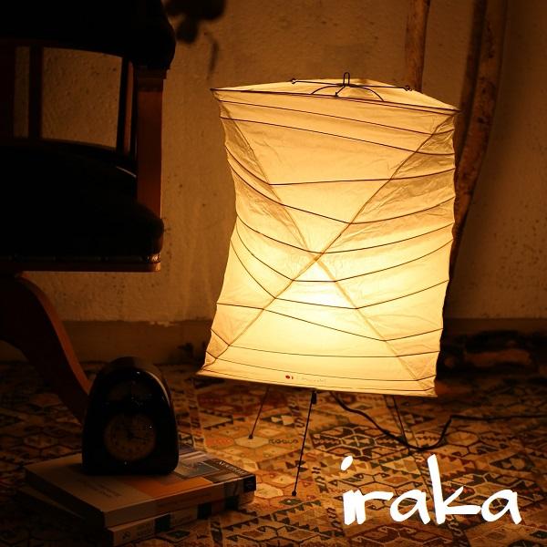イサムノグチ AKARI あかり アカリ 26N(無地) LED電球(E26-40W相当)付属 Isamu Noguchi スタンドランプ 和紙照明【送料無料】