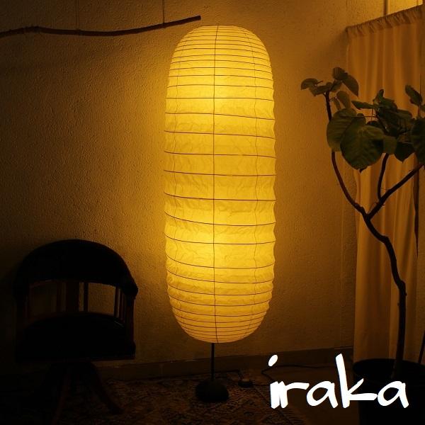 イサムノグチ AKARI あかり アカリ 32N+ST2(無地)LED電球(E26-40W相当)×2個付属 Isamu Noguchi 和紙照明【送料無料】