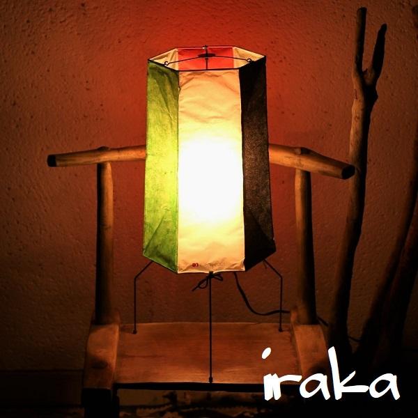 イサムノグチ AKARI あかり アカリ UF1-C(緑/赤/黒)LED電球(E26-40W相当)付属 Isamu Noguchi テーブルランプ 和紙照明【ギフトラッピング可】【送料無料】