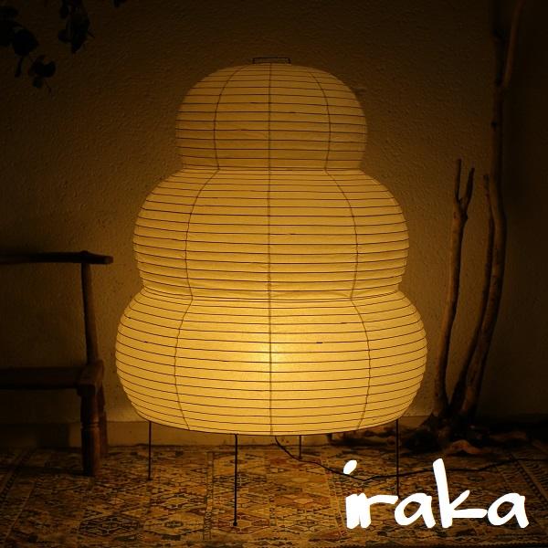 イサム ノグチ AKARI あかり アカリ 25N(無地) LED電球(E26-40W相当)付属 Isamu Noguchi フロアランプ 和紙照明【送料無料】