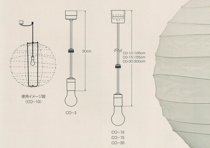Akari Led Tube Light Wiring Diagram