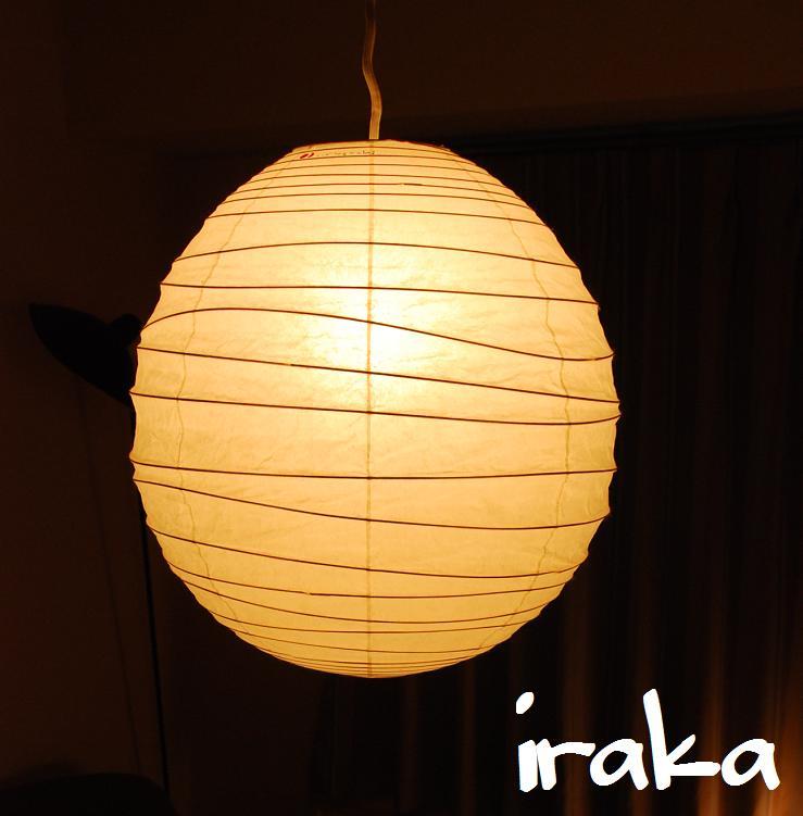 Iraka: Isamu Noguchi AKARI Akari Akari 40 DL (white