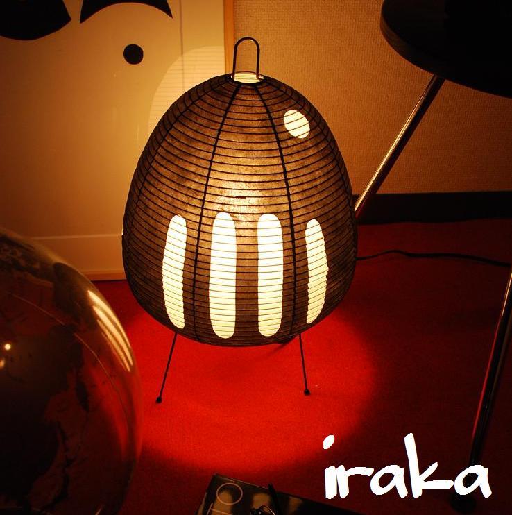 イサムノグチ AKARI あかり アカリ 1AB(抽象模様ブラック) LED電球(E26-40W形相当)付属 Isamu Noguchi テーブルランプ 和紙照明【送料無料】