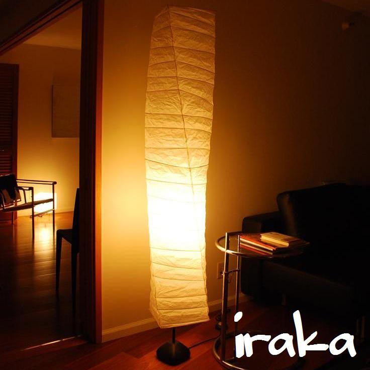 イサムノグチ AKARI あかり アカリ 30N+ST2(無地)LED電球(E26-40W)×2個付属 Isamu Noguchi フロアランプ 和紙照明【送料無料】