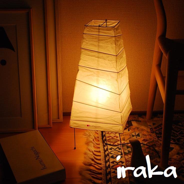 イサムノグチ AKARI あかり アカリ 4N(無地)LED電球(E26-40W相当)付属 Isamu Noguchi スタンドランプ 和紙照明【送料無料】