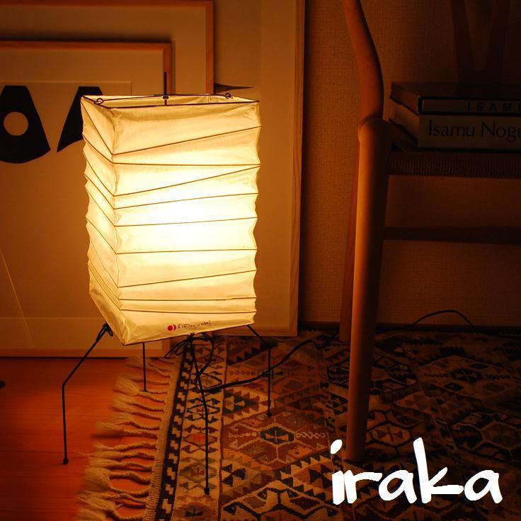 イサムノグチ AKARI あかり アカリUF1-XN(無地)LED電球(E26-40W相当)付属 Isamu Noguchi スタンドランプ 和紙照明【ギフトラッピング可】【送料無料】
