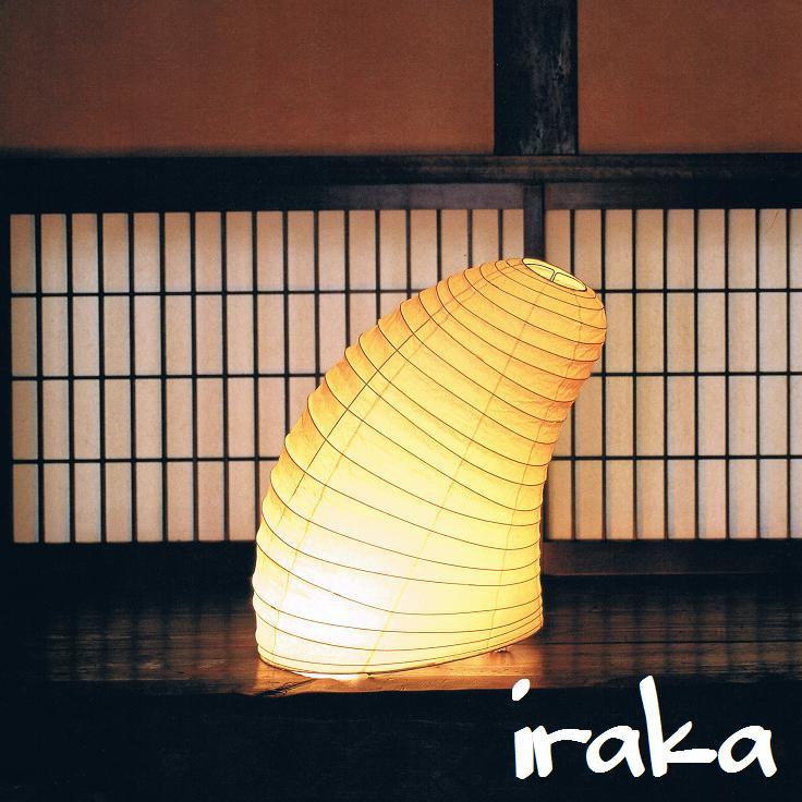 イサムノグチ AKARI あかり アカリ VB13-S(無地)LED電球(E26-40W相当)付属 Isamu Noguchi スタンドランプ 和紙照明【送料無料】