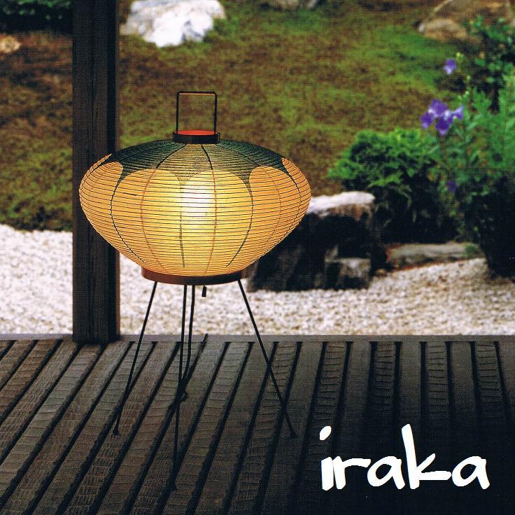 イサムノグチ AKARI あかり アカリ 9AD(抽象模様)LED電球(E26-40W相当)付属 Isamu Noguchi スタンドランプ 和紙照明【送料無料】