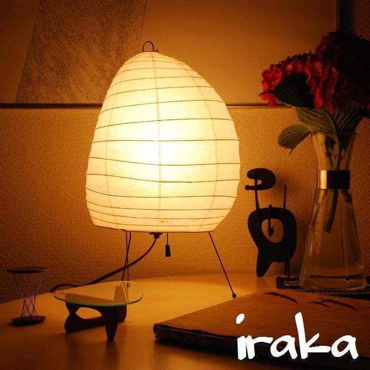 Iraka Isamu Noguchi Akari Akari Akari 1 N White Bulb