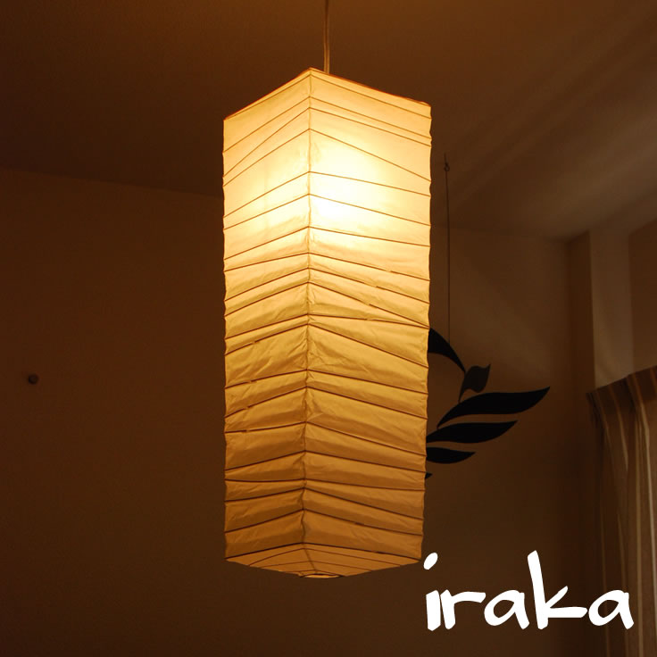 Isamu Noguchi Akari 70 Xl White Pendant Lamp Paper Light Shade