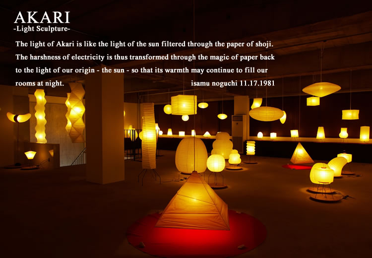 Isamu Noguchi AKARI Akari Akari 24 N (white) LED light bulb (equivalent to E 26-40 W) comes with floor lamp paper lighting