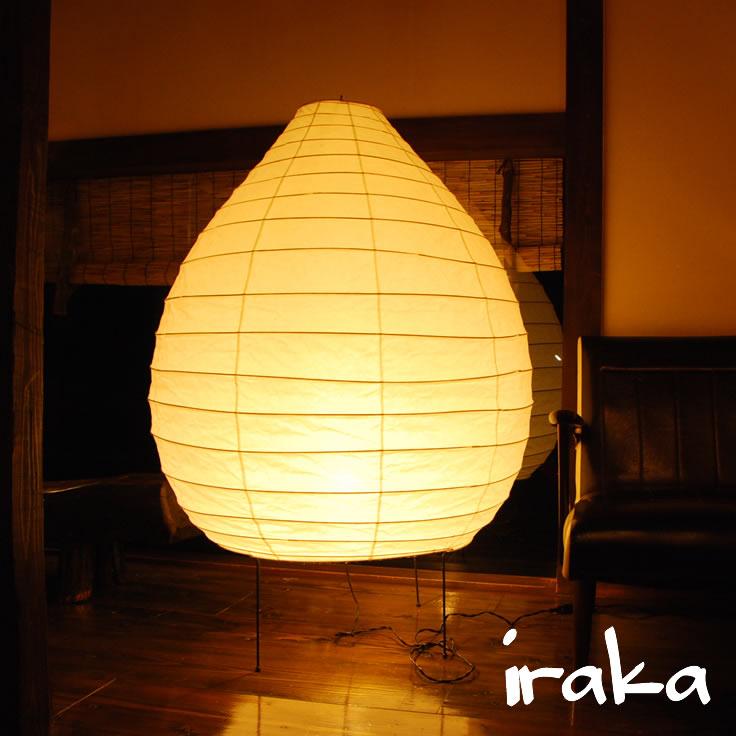 イサムノグチ AKARI あかり アカリ 23N(無地)LED電球(E26-40W相当)付属 Isamu Noguchi フロアランプ 和紙照明【送料無料】