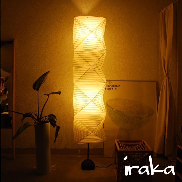 イサムノグチ AKARI あかり アカリ 35N+ST2(無地)LED電球(E26-40W相当)×2個付属 Isamu Noguchi 和紙照明【送料無料】