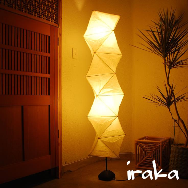 イサムノグチ AKARI あかり アカリ L8+ST2(無地)LED電球(E26-40W)×2個付属 Isamu Noguchi 和紙照明【送料無料】