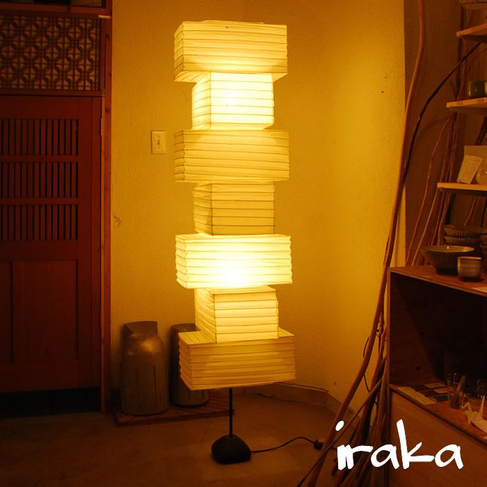 イサムノグチ AKARI あかり アカリ 36N+ST2(無地)LED電球(E26-40W相当)×2個付属 Isamu Noguhci 和紙照明【送料無料】