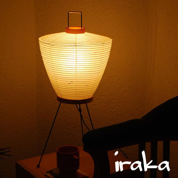 イサム ノグチ AKARI あかり アカリ 5A(無地)LED電球(E26-40W相当) Isamu Noguchi 和紙照明【送料無料】