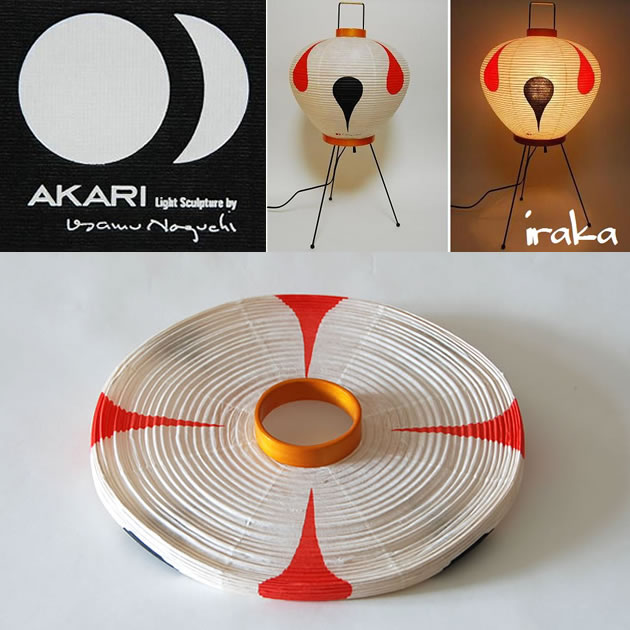 Image result for akari 1950s ad