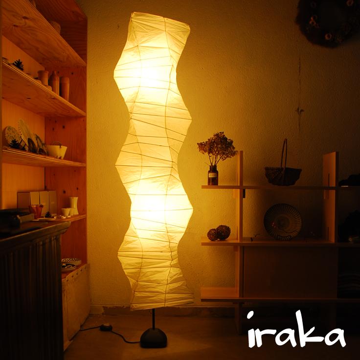 イサムノグチ AKARI あかり アカリ 33N+ST2(無地)LED電球(E26-40W相当)×2個付属 Isamu Noguchi 和紙照明【送料無料】