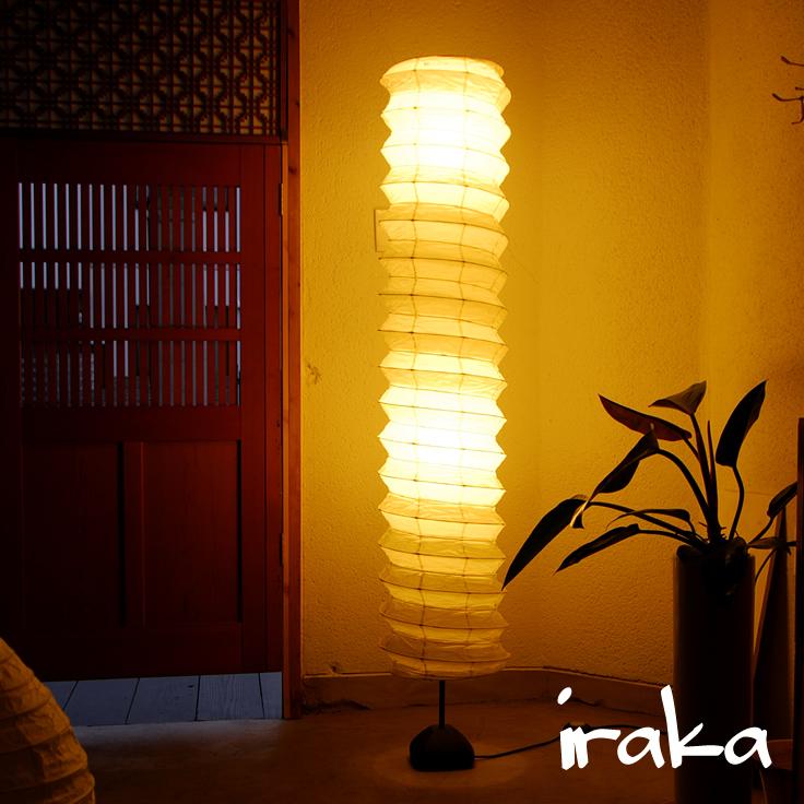 イサムノグチ AKARI あかり アカリ 31N+ST2(無地)LED電球(E26-40W相当)×2個付属 Isamu Noguchi 和紙照明【送料無料】