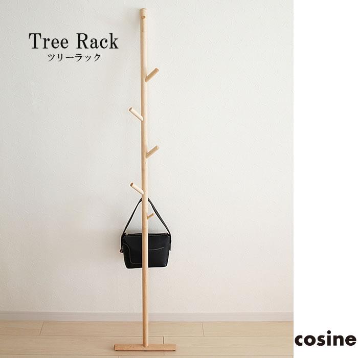 cosine コサイン Tree Rack ツリーラック メープル材 【送料無料】
