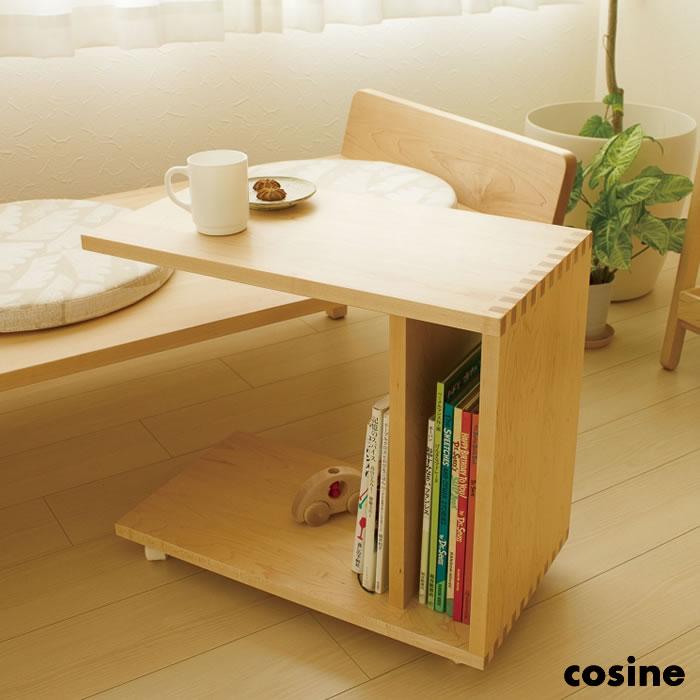 cosine コサイン ワゴンテーブル wagon table メープル材 オイル仕上げ リビングテーブル【送料無料】