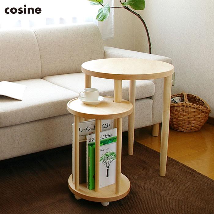 cosine コサイン Link Table リンクテーブル メープル材オイル仕上げ 無垢 サイドテーブル【送料無料】