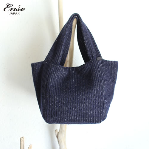 【20%OFFセールSALE】Ense(アンサ)【送料無料】Knit tote Navy Sニットトートバッグ mocomoco tote