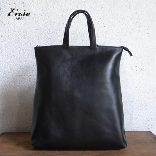 Ense(アンサ)【送料無料】2way rucksackリュックサック ブラック トートバッグ ens-720