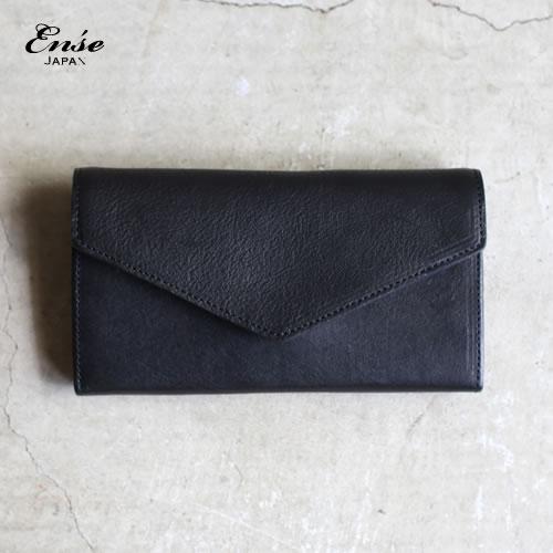 Ense(アンサ) garcon wallet / ギャルソンウォレット 長財布牛革 ステアレザー ブラック 送料無料