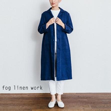 fog linen work(フォグリネンワーク)ジョディ ワークコート ブルーヴィオレ/JODI WORK COAT BLUE VIOLET リトアニア 厚地リネン100% LWA158-2286