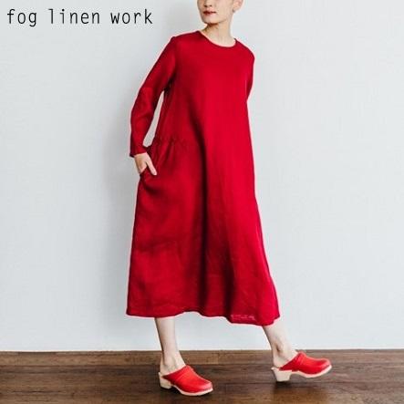 fog linen work(フォグリネンワーク)クララ ワンピース モロッコレッド/CLALA DRESS MOROCCO RED リトアニア 薄地リネン100% LWA173-1740
