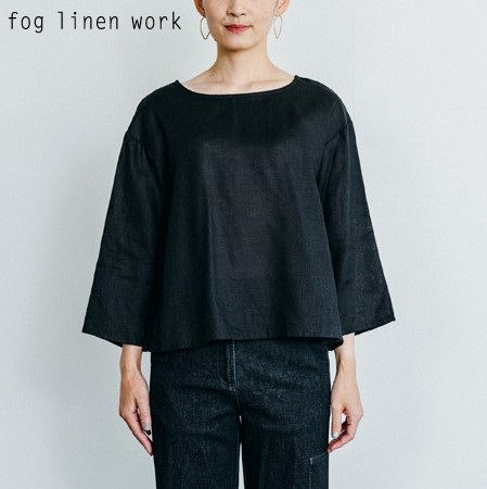 fog linen work(フォグリネンワーク)ニーヴトップ ブラック/NEIVE TOP BLACK リトアニア 薄地リネン100% LWA168-17