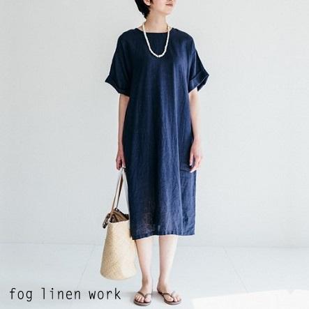 fog linen work(フォグリネンワーク)フェリシア ワンピース ブルーデュール/FELICIA DRESS BLUE DUR リトアニア 普通地リネン100% LWA231-2681