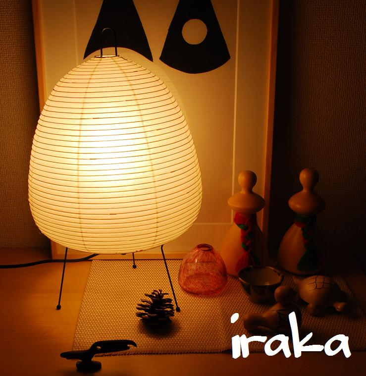 floor artsy dada studios for larger noguchi artwork isamu lamp sale available