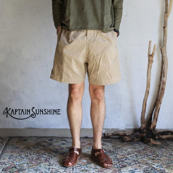 【Kaptain Sunshine】 Trainer Easy Shorts MOCHA サマーコーデュロイトレイナーイージーショーツ モカキャプテンサンシャイン メンズ コットン・ヘンプ 日本製【送料無料】
