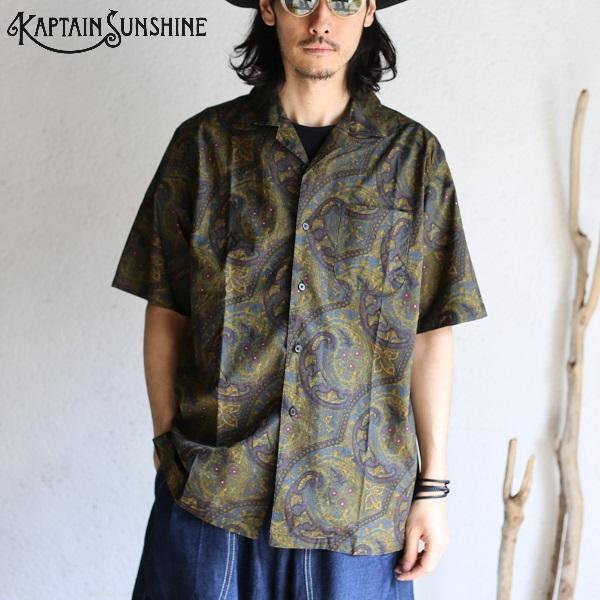 【Kaptain Sunshine】 Open Collar Short Sleeves Shirt DARK PAISLEY オープンカラーシャツ ダークペイズリー ハンドメイド・プリントキャプテンサンシャイン 日本製【送料無料】KS20SSH06