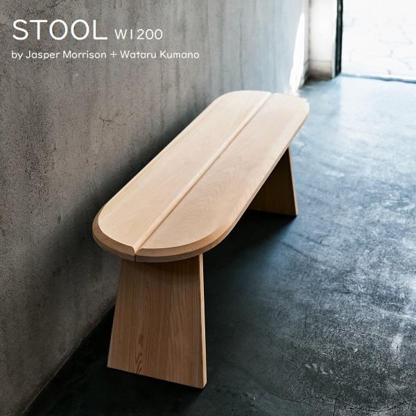 more trees STOOL Design Jasper Morrison + Wataru Kumano モアトゥリーズ スツール ロング 組み立て式more trees設立10周年記念プロダクト【送料無料】
