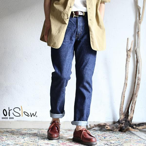 【orslow】 MEN'S IVY FIT 107 JEANS DENIM PANTS One Wash 13.7oz(オンス) セルビッチデニムオアスロウ アイビーフィットスリムデニムパンツ ワンウォッシュ 日本製【送料無料】