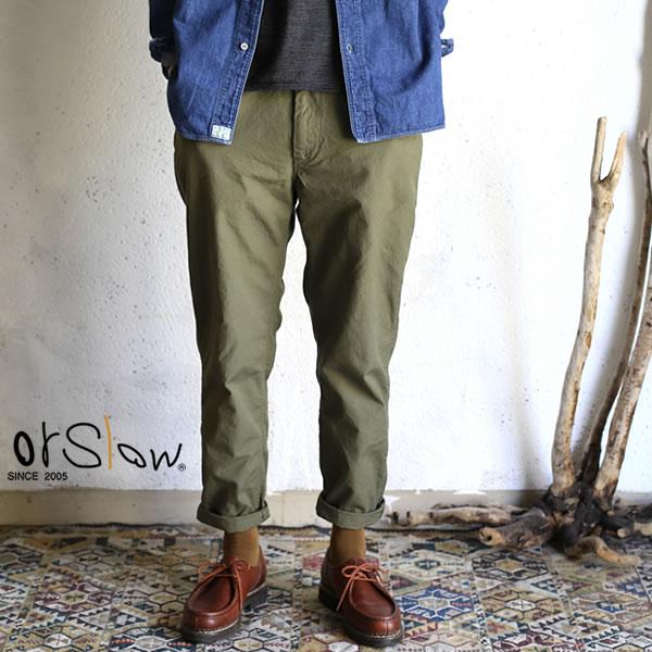 【orslow】 NEW YORKER ARMY PANTS khakiオアスロウ ニューヨーカーアーミーパンツ カーキ 【送料無料】