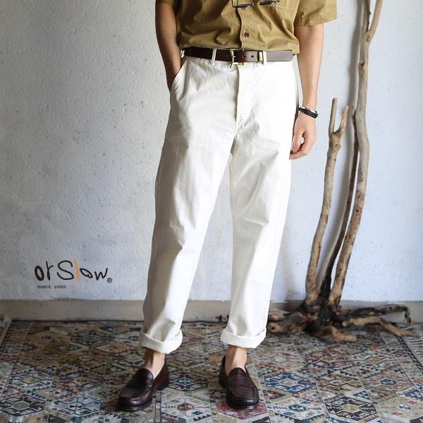 【orslow】 FRENCH WORK PANTS ecru オアスロウ フレンチワークパンツ【送料無料】