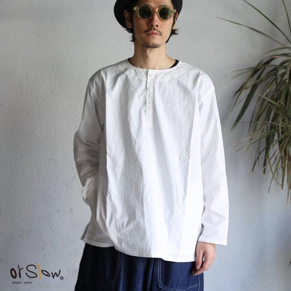【orslow】NO COLLAR PULLOVER shirt ノーカラープルオーバー シャツオアスロウ ホワイト White 日本製【送料無料】