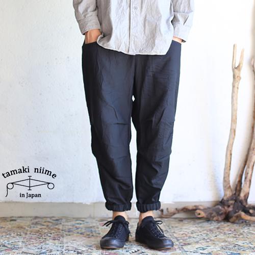 tamaki niime(タマキ ニイメ) 玉木新雌 basic wear nica pants hoso black ベーシック ウェア ニカパンツ ホソ ブラック コットン100% 【送料無料】【tamakiniime】