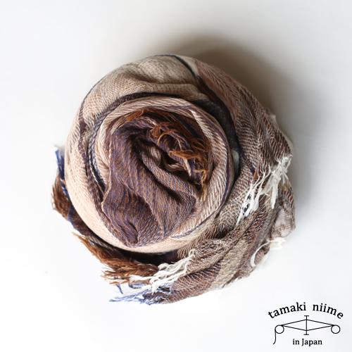 tamaki niime 玉木新雌 basic shawl cotton big 13/ ベーシックショール コットン ビッグ 13 【送料無料】【tamakiniime】
