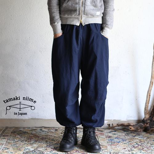 tamaki niime(タマキ ニイメ) 玉木新雌 basic wear nica pants FUTO cotton100% deep navy ベーシックウェア ニカパンツ フト コットン100% 【送料無料】 tamakiniime