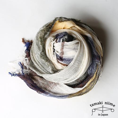 tamaki niime 玉木新雌 basic shawl big 21/ ベーシックショール ビッグ 21 【送料無料】【tamakiniime】