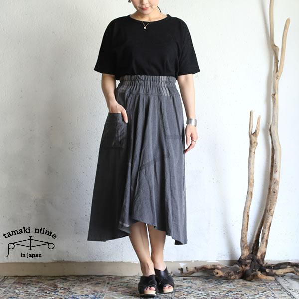 tamaki niime(タマキ ニイメ) 玉木新雌 basic wear chotan skirt heather gray cotton 100% ベーシックウェア チョタンスカート 杢グレー コットン100% 【送料無料】