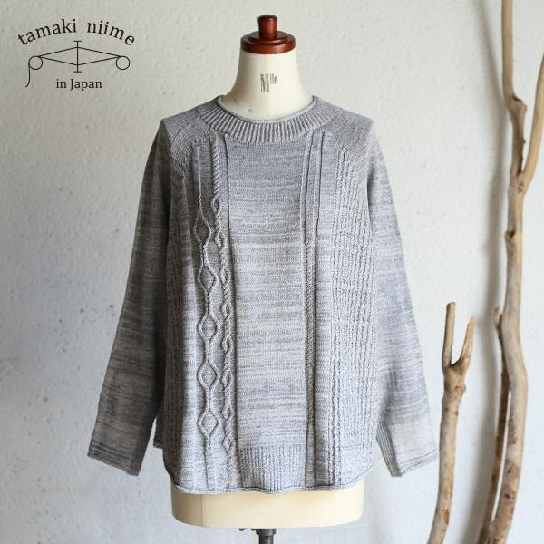 tamaki niime(タマキ ニイメ) 玉木新雌 PO knit てく 20SS_01 ポニット フリーサイズ コットン100% 【送料無料】