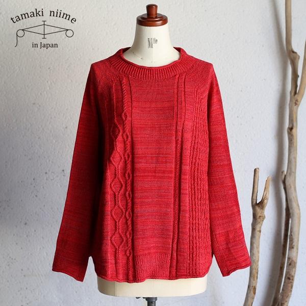 tamaki niime(タマキ ニイメ) 玉木新雌 PO knit てく 20SS_02 ポニット フリーサイズ コットン100% 【送料無料】